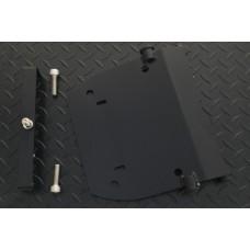 V-Rod Inner Seat Pan